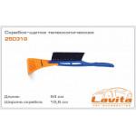 Щетка скребок Lavita LA 250318