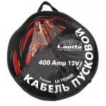 Провода для прикуривания аккумулятора Lavita LA 193400 12 В, 400 А