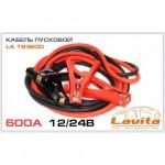 Пускові провода Lavita 193600