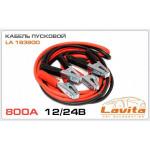 Пускові провода Lavita 193800
