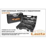 Lavita 510705