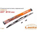 Lavita 230610