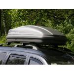 Бокс Desna-Auto 480 (правостороннее открывание) размеры - 196x78x43 цвет серый