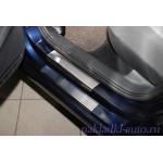 Volkswagen Polo (2010-) / Наклакда на задний бампер - AVTM