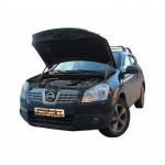 Газовый упор капота для Nissan Qashqai 2006-20142 шт.