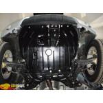 LIFAN Х60 1,8л. с2012г. Защита моторн. Отс. категории St - Полигон Авто
