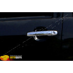 Daihatsu Materia (2006-2012) Дверные ручки (нерж.) 4-дверн. - Omsa Line
