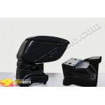 Подлокотник Hyundai Accent/Solaris 2010-2014 /сдвижной,черный/ - Omsa