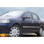 Opel Astra G (1998-2009) Молдинг дверной (нерж.) 4 шт. - Omsa Line