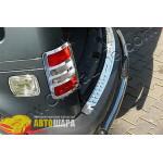 VW Caddy (2003-) Порог заднего бампера (нерж.) - с надписью - Omsa Line