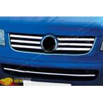 VW T5 Multivan (2003-2010) Накладки на решетку радиатора (нерж.) 6 шт. - Omsa Line