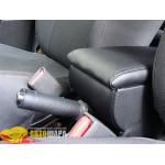 Подлокотник Chevrolet Aveo 2003-2011 - AP
