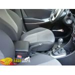 Подлокотник Hyundai Accent 2010- - AP