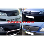 Зимняя накладка Volkswagen Caddy 2004-2010 (низ решетка) - FLY