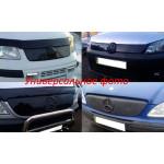 Зимняя накладка Renault Logan 2012- (бампер низ) - FLY