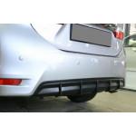 Накладка заднего бампера (диффузор) Toyota Corolla (2013-) - AVTM