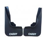 Брызговики VW Caddy 04- (передние-2шт) - AVTM
