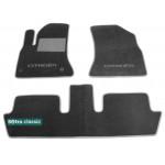 Двухслойные коврики Citroen C4 Picasso (mkI)(1-2 ряд) 2006-2013 - Classic 7mm Grey Sotra