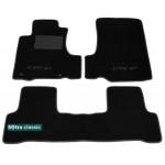 Двухслойные коврики Sotra Classic 7mm Black для Honda CR-V (mkIII) 2007-2011