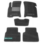 Двухслойные коврики Sotra Classic 7mm Grey для Chevrolet Lacetti / Nubira (mkI) 2004-2011