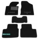 Двухслойные коврики Sotra Classic 7mm Black для Kia Ceed (JD)(mkII) 2012>