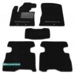 Двухслойные коврики Sotra Premium 10mm Black для Kia Sorento (1-2 ряд)(XM)(mkII) 2013-2015