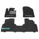 Двухслойные коврики Sotra Classic 7mm Grey для Kia Sorento (UM)(mkIII) 2015→