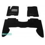 Двухслойные коврики Infiniti QX56 (1-2 ряд)(JA60)(mkI) 2004-2010 - Classic 7mm Black Sotra