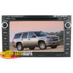 DVD-мультимедийная система PHANTOM DVM-3750G i6