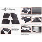 Резиновые коврики Citroen DS4 2011- резиновые - Stingray