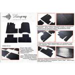 Коврики в салон Honda CR-V 2007-2012 резиновые - Stingray