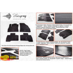 Коврики в салон Peugeot Bipper 2008- резиновые - Stingray