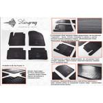 Коврики в салон Hyundai I10 2008- резиновые - Stingray