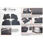 Коврики в салон Kia Sportage III 2010- резиновые - Stingray