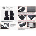 Коврики в салон Subaru XV 2012- резиновые - Stingray
