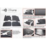 Коврики в салон Hyundai I 30 2012- резиновые - Stingray