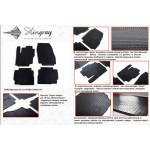 Коврики в салон Ford Mondeo 2007-2013 резиновые - Stingray