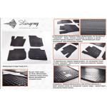 Коврики в салон Skoda Rapid 2013- резиновые - Stingray