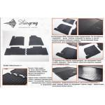Коврики в салон Ssang Yong Korando 2011- резиновые - Stingray