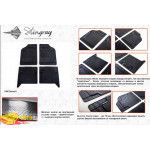 Коврики в салон Element резиновые - Stingray