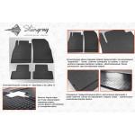 Резиновые коврики Chevrolet Cruze 2009- - Stingray