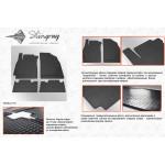 Резиновые коврики Geely Emgrand X7 2012- - Stingray