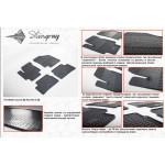 Коврики в салон Kia Rio II 2005-2011 резиновые - Stingray