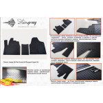 Ковры салона Citroen Jumpy 95- (3 шт) BUGET - Stingray
