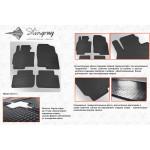 Резиновые коврики Mazda CX5 2011- - Stingray