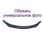 Дефлектор капота темный MAZDA 3 2013- седан - хетчбек - Novline
