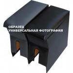 Подлокотник ВАЗ 2101-03-06 - AP