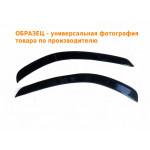 Дефлекторы окон Gazel Next 2013- накладные скотч к-т 2 шт., материал литьевой поликарбонат - Vinguru