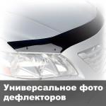 Дефлектор капота  Honda  CRV 2012-  (короткий, на клей) - AVS