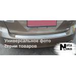 Накладки на бампер Volkswagen PASSAT B6 4D 2005- NataNiko